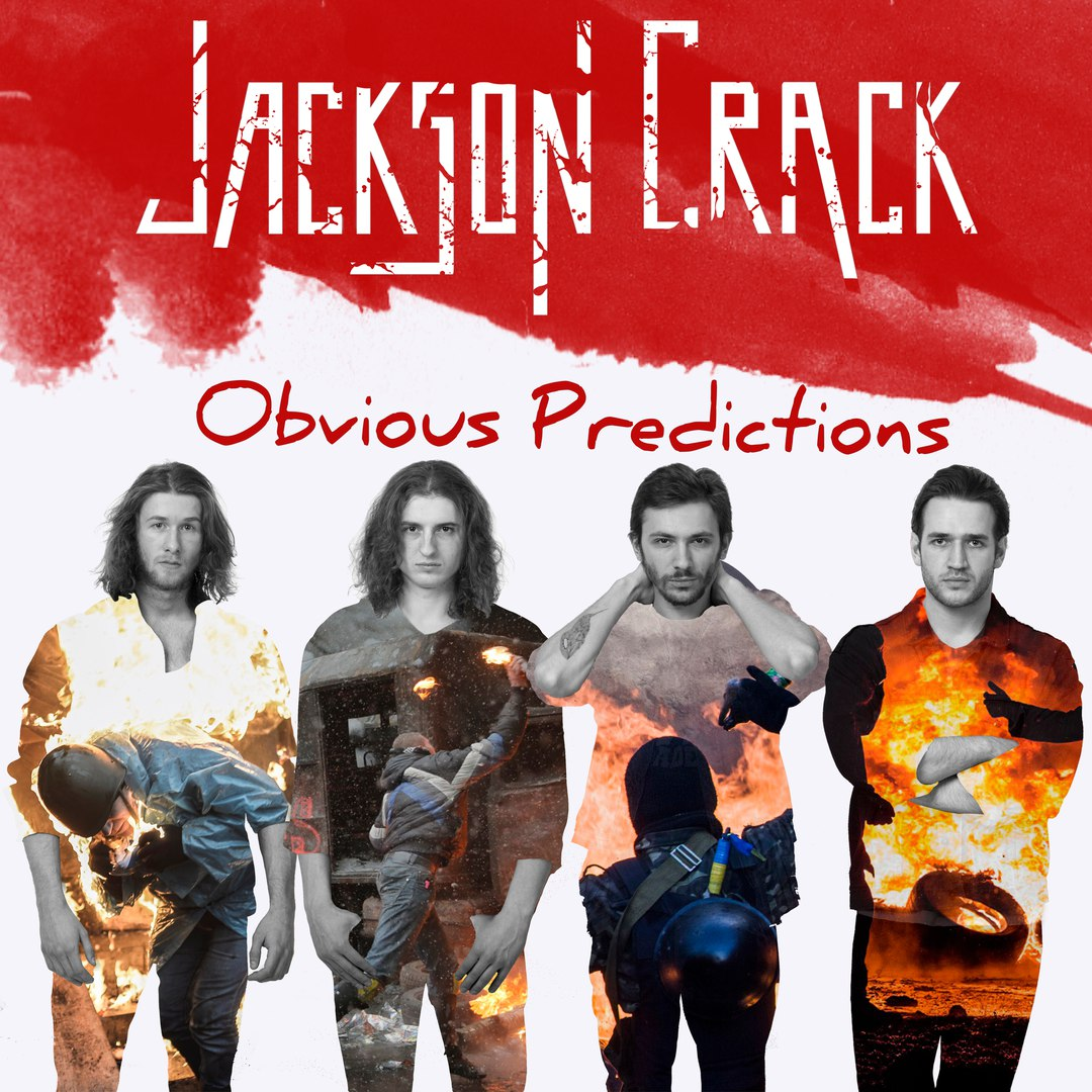 Jackson Crack - Obvious Predictions | Overdrive.com.ua