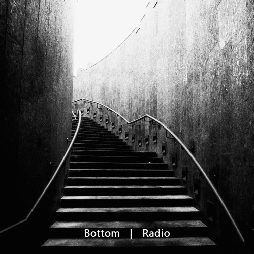 Bottom Radio | Overdrive.com.ua