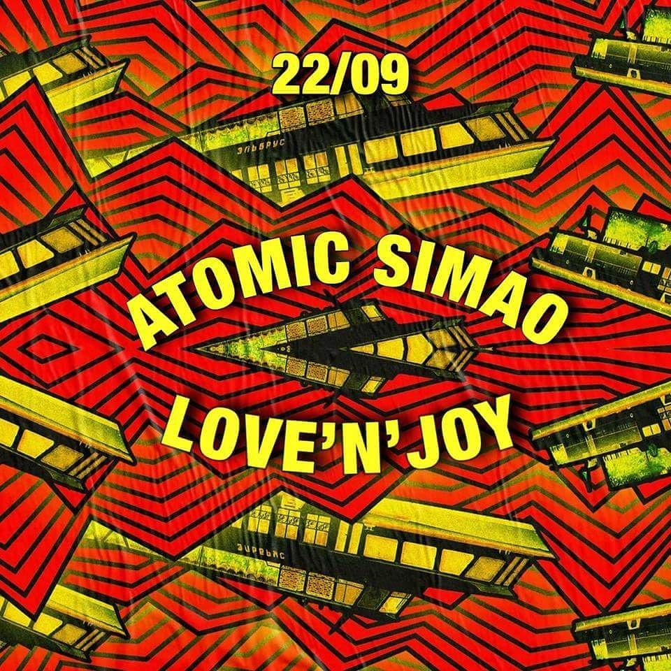 Туса на Эльбрусе 2: Atomic Simao & Love'n'Joy